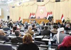 iraq-parliament